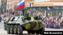 Militari ruși la parada de 9 mai de la Tiraspol