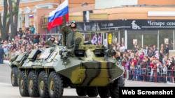 Російські військові беруть участь у параді 9 травня в Тирасполі, Молдова