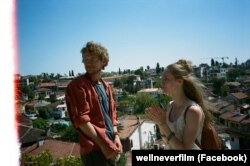 Кадр із фільму «Ми більше ніколи не заблукаємо разом»