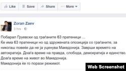 Статус на Фејсбук на лидерот на опозицискиот СДСМ, Зоран Заев.