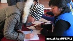 Выборы в Нарыне
