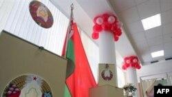 A Minsk polling station