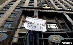 """Одиночный пикет против """"Закона об НКО"""" у здания Госдумы России"""