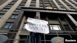 საერთაშორისო არასამთავრობო ორგანიზაციების შემოწმების წინააღმდეგ გამართული აქციის მონაწილე