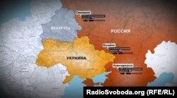 Три нещодавно створені військові об'єднання поблизу українсько-російського кордону