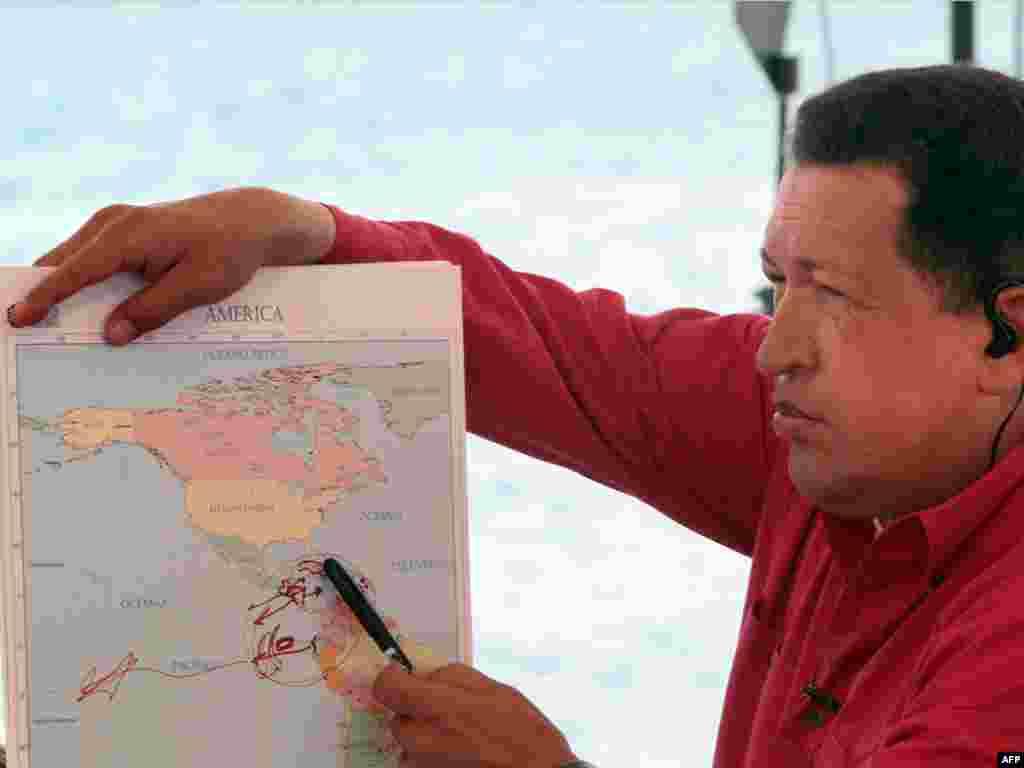 Венесуэла предложила России использовать аэродром на острове Арчила для временного базирования стратегических самолетов российских ВВС