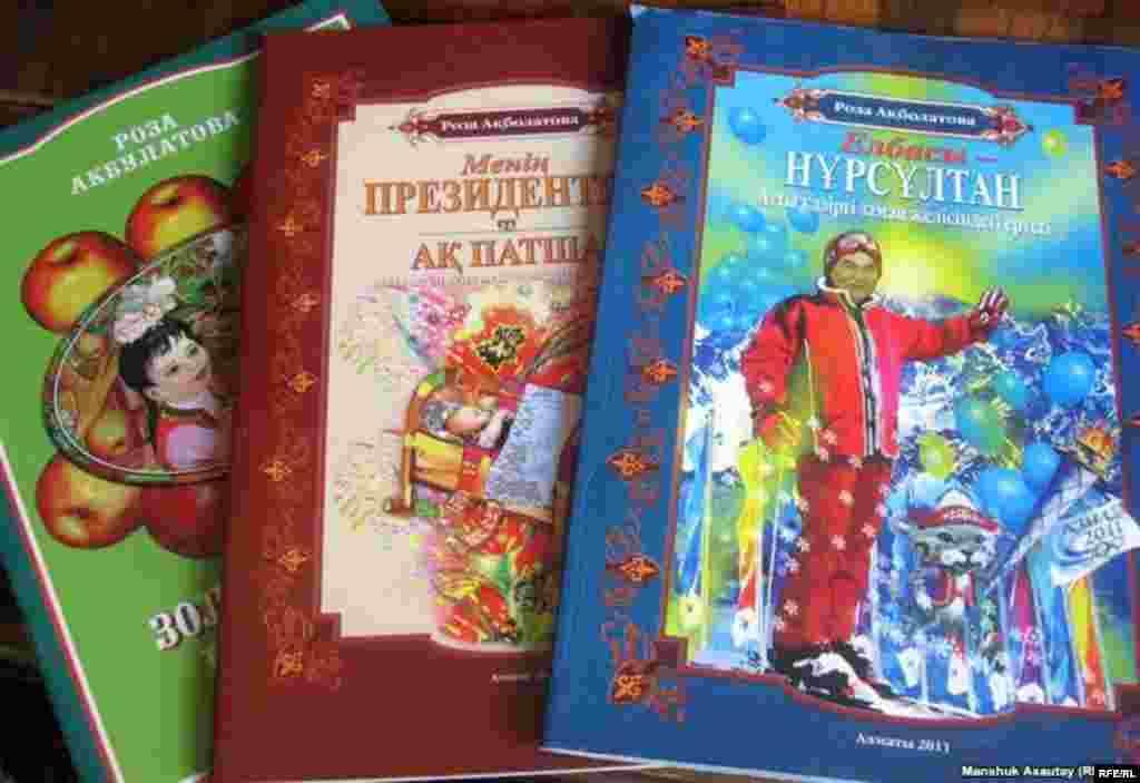 Казахстан. 12 – 16 сентября 2011 года #5