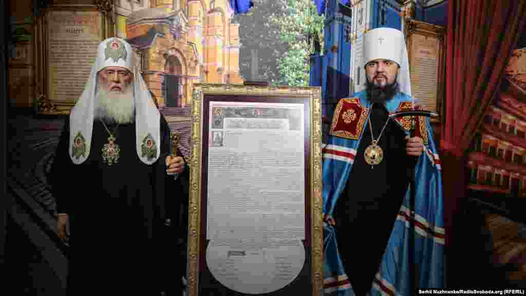 Філарет та Епіфаній разом із Томосом про автокефалію Православної Церкви України