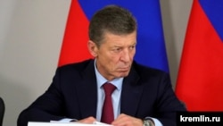 Rusiye baş naziriniñ muavini Dmitriy Kozak