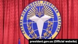 Логотип Служби зовнішньої розвідки, одним із керівників якої є Сергій Семочко