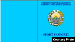Спортивный паспорт Узбекистана.