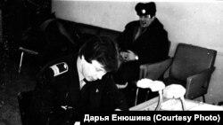 Петр Самарин, авиадиспетчер. Томская область. 1980-е годы