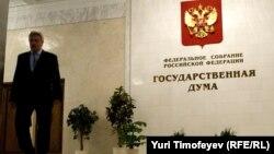 Правозащитники заявляют, что принятие поправок станет ударом по российскому гражданскому обществу