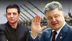 Лицом к событию. Украина: ждем перемен?