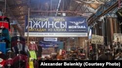 Торговые ряды на рынке «Дордой» в Бишкеке. Иллюстративное фото.