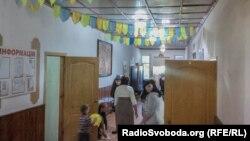 Школа в поселке Золотое-4