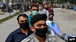 په افغانستان کې له کرونا ویروسه ۳۴۵ تنه روغ شوي.