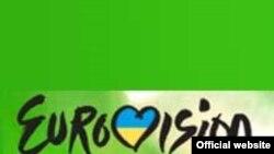 ترانه دکمه را فشار بده نامزد شرکت در جشنواره یوروویژن است.