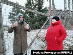 Фермер Владимир и Оксана Громова