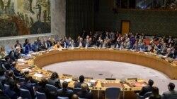 «Вклад в давление на Россию». Реакция ООН на ситуацию в Крыму | Доброе утро, Крым