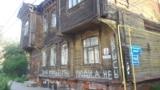 Будынак у гістарычным цэнтры Ніжняга Ноўгараду