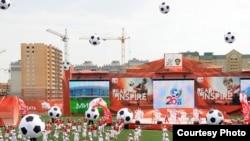 """""""Олимп"""" стадионындагы тантана, Казан, 18 август 2010 ел."""