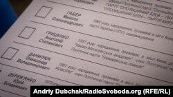 Підкупи виборців, прослуховування та сумнівні донори спотворюють передвиборчу кампанію в Україні, йдеться в статті американської агенції Bloomberg