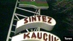 Sumqayıtdakı Sintez-Kauçuk Zavodu