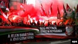 Сбор польских и венгерских националистов (ноябрь 2015 года)