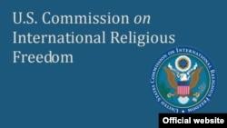 نشان کمیسیون مشورتی ناظر بر آزادی مذاهب در جهان