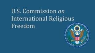 Beynəlxalq Dini Azadlıqlar Hesabatı