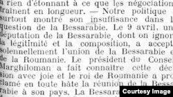 Un comentariu în presa franceză pe marginea evenimentelor de la Chișinău (Foto: Bibliothèque national de France)