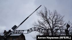 Освенцим зимой