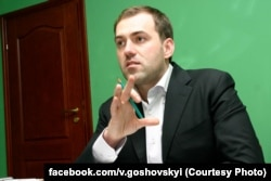 Бывший первый заместитель руководителя украинского антинаркотического ведомства Владимир Гошовский намерен оспаривать свою люстрацию в Европейском суде по правам человека