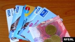 Пари и кредитни картички
