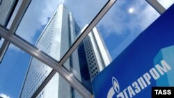 Штаб-квартира Газпрому у Москві