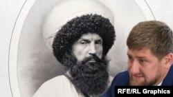 Имам Шамиль и Рамзан Кадыров (коллаж)
