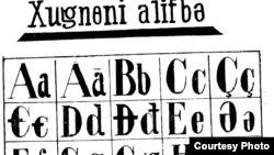 Алифбои забони шуғнӣ, ки соли 1931 тартиб дода шудааст.