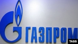 """Газпром"" компаниясының логотипі. (Көрнекі сурет)."