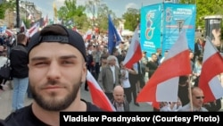 """Администратор """"Мужского государства"""" Владислав Поздняков"""