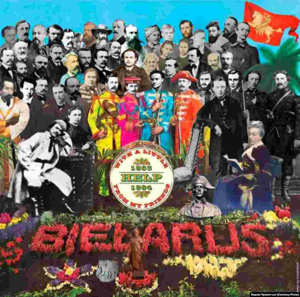 "One listener inserted Belarusian poets, painters, and leaders of the nationalist movement into this iconic Beatles cover for the album ""Sgt. Pepper's Lonely Hearts Club Band."""