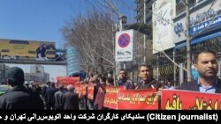 File photo - Tehran bus drivers, retirees and students protest over their incomes, which are below the poverty line.
