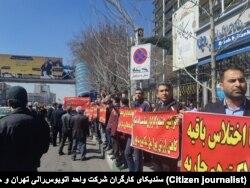 یکی از تجمعات اعتراضی کارکنان شرکت واحد تهران و حومه در اسفند ۹۷