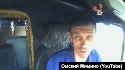 """Вадим Остапов """"Омский Мимино"""""""