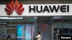 Логотип «Хуавэй» в одном из торговых центров Шанхая, декабрь 2018 года.
