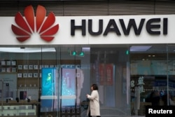Huawei компаниясының Шанхайдағы дүкені. 6 желтоқсан 2018 жыл.