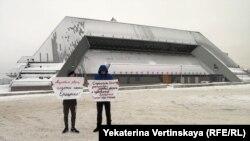 В Иркутске акция у недостроенного Ледового дворца, 17 декабря 2014