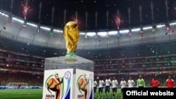 2010 FIFA World Cup South Afrika