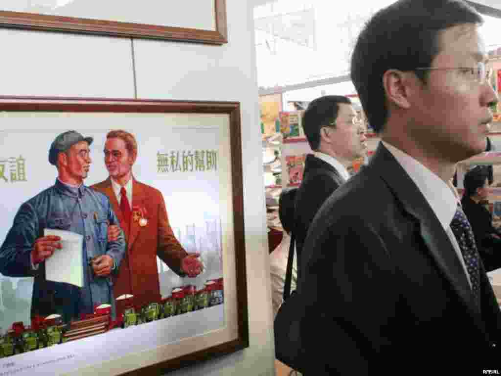 Один из самых крупных - китайский раздел выставки