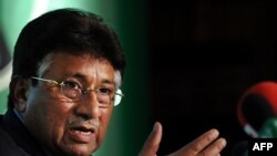 Exiled former Pakistani President Pervez Musharraf announced the formation of his new political party on October 1, in London.